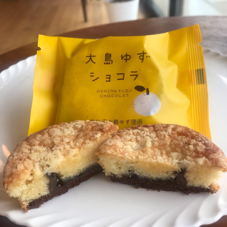 宮城県 大島ゆずショコラ
